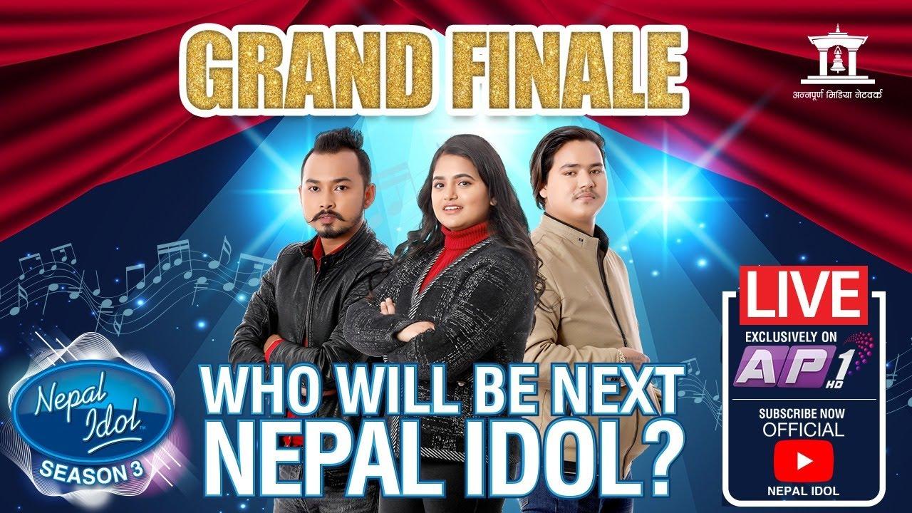 nepal-iodl